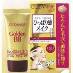 Cezanne Golden BB Cream Natural SPF 21/PA+++ บีบีครีม เนื้อเสมือนฟิล์มยึดผิวให้กระชับเนียนเรียบ ปกปิดริ้วรอยก่อนวัยเหมาะกับผู้มีปัญหาผิวหน้าหย่อนคล้อยไม่กระชับ ปราศจากสารให้ความหอม,แอลกอฮอล์, สารดูดซับแสงอัลตร้าไวโอเลต ปิดปิดได้ดีเนียนกริบ