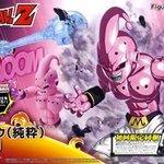 Figure-Rise Standard: Majin Boo (Pure) 2200yen