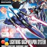 ๋็HG BFX15 Lighting Back Weapon 800y