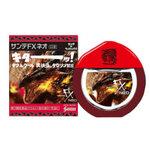 Sante FX Neo Monster Hunter 4G Rioreusu model ยาหยอดตาผสมวิตามินของคลายความเมื่อยล้าของดวงตาลดอาการๆปวดตาช่วยระบายความร้อนของดวงตาเมื่อดวงตาทำงานหนักช่วยจับโฟกัสภาพเมื่อสายตามองเป็นภาพไม่ชัด