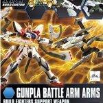HG BFX10 1/144 Gunpla Battle Arms Arm 800y
