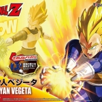 Figurise-Standard: Super Saiyan Vegita 2500yen