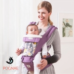 ORGA Hipseat Carrier - 100% Organic