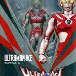 Ultra-Act: Ultraman Ace