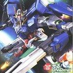 1/100 oo 11 OO Gundam 2800y