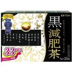 Black Fertilization Tea ชาดำล้างไขมันได้รับรางวัลเหรียญทองยอดขายอันดับ 1 จากประเทศญี่ปุ่นความลับที่ทำให้คนญีปุ่นอายุยืนแล้วไม่อ้วน ส่วนผสมสมุนไพรจากธรรมชาติกว่า 12 ชนิด ไม่ขมทานง่ายค่ะ 0 แคลลอรี่ ทานทั้งวันก็ไม่อ้วนแถมยังทำให้สุขภาพดีด้วยนะคะ