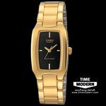 นาฬิกา Casio Standard Analog เรือนทองยอดนิยม รุ่น LTP-1165N-1CDF