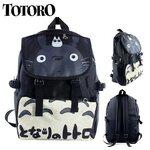 กระเป๋า My Neighbor Totoro