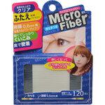 Micro Fiber EXไฟเบอร์ทำตา 2 ชั้นรุ่นไม่มีสีความบางเพียง 0.6mmบางจนไม่รู้สึกว่าติดเทปตาสองชั้นติดทนทั้งวันแม้ทาเมคอัพทับที่สำคัญให้ชั้นตาที่ชัดเจน ตาโตสวยนานทั้งวันกันน้ำกันเหงื่อด้วย