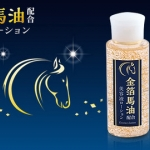 Gold Foil Horse Oil Blended Essence Lotionมหัศจรรย์ เอสเซ้นต์น้ำมันม้าผสมทองคำ100%เป็นเอสเซ้นต์ลดริ้วรอยที่เห็นผลที่สุด ลดอายุอย่างเห็นได้ชัด ใช้ได้ทุกสภาพผิว มีมอยเจอร์ไรเซอร์เข้มข้น ลดความแห้งกร้านต้นเหตุแห่งริ้วรอยก่อนวัย ทั้งยังช่วยเพิ่มความขาวสว่างใส
