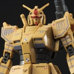 Pre-Order:P-bandai: HG 1/144 Local type Gundam (roll out color) 2160yen สินค้าเข้าเดือน12 มัดจำ 500