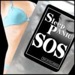 Sleep Panic SOS แค่ทานแล้วนอน ก็ผอมลง!!แนะนำสำหรับคนที่อยากลดน้ำหนักเป็น10 kg.