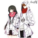 เสื้อคลุมกันหนาว Assassin's Creed 2018