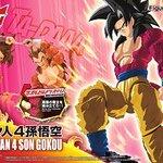Figure-Rise Standard: Super Saiyan 4 Son Gokou 2800yen
