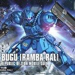 HG Orign12 1/144 MS-04 Bugu ( Ramba Ral Unit) 1700yen
