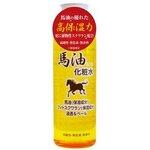 ตามหากันทั่วญี่ปุ่น Jun Cosmetics Horse Oil Japan Essence Lotion น้ำตบหน้าน้ำมันม้าญี่ปุ่นตบแล้วใส ใช้แล้วกระชับ ลดเลือนริ้วรอย เปล่งปลั่งกระจ่างใสแลดูอ่อนเยาว์ เอสเซนส์น้ำมันม้าญี่ปุ่นเป็นเอสเซนส์ที่มีน้ำม้าสกัดจากญี่ปุ่นที่มีความบริสุทธิ์สูง 100%