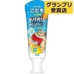 Lion Gari Gari Soda Flavor ยาสีฟันเด็กจากญี่ปุ่นรสโซดา สำหรับเด็กอายุ 2 ปีขึ้นไปใช้ได้จนถึงเด็กโตเลยค่ะ คนญี่ปุ่นนิยมให้ลูกใช้กันมากเลยค่ะ มีฟลูออไรตด์ในส่วนผสมที่เหมาะกับเด็กค่ะ ไม่ทำลายเนื้อฟัน ปลอดภัยไร้สารเคมีค่ะ