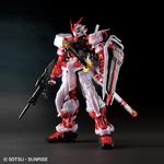 Pre_ORder:Gundam Base Tokyo Limited Items:Gundam Astray Red Frame [Metallic] Ver.GBT มัดจำ 3000บาท โปรดอ่านรายละเอียดสินค้าก่อนจองนะครับ