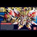 BB 403 BB Legend MK-III DaiShogun 1800yen