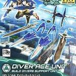 HGBC35 1/144 Diver Ace Unit 700yen