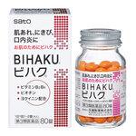 Bihaku Vitamin Acne อาหารเสริมลดสิวจากญี่ปุ่น สูตรยับยั้งสิวรักษาสิวที่กำลังเกิดขึ้นและช่วยยับยั้งป้องกันการเกิดสิวได้อีกด้วย รักษาแผลเป็นคุมความมันบนใบหน้าทำให้รูขุมขนกว้างที่เกิดจากสิวให้กระชับเล็กลง ใบหน้าเรียบเนียนขึ้น ยอดนิยมจากญี่่ปุ่น