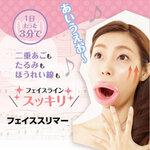 ออกรายการTVในไทยและญี่ปุ่นFace Slimmer ที่ทำปากบางยกกระชับหน้าให้เล็กได้รูป 1 วัน 3 นาทีเท่านั้นปากคุณจะเป็นกระชับบางแบบอั้มโดยไม่ต้องไปทำศัลยกรรม และใบหน้าทุกส่วนจะยกกระชับขึ้นเด็กลงเห็นๆ ค่ะ