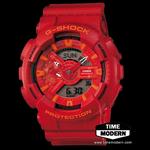 นาฬิกา Casio G-Shock Limited Models รุ่น GA-110AC-4ADR