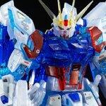 P-bandai:Rg 1/144 Build Strike Gundam Full Package [RG System Image Color]