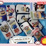 เคสลายมินเนี่ยน Iphone 5
