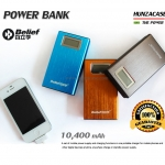 Belief Power Bank 10,400 mAh (Sale)