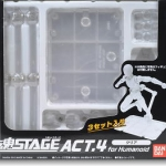 Tamashii Stage Act.4 For Humaniod Clear