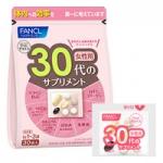 สูตรใหม่สาววัย30-40ปีในญี่ปุ่นนิยมกันมากที่สุด!!!!Fancl Good Choice For 30's WOMAN อาหารเสริมบำรุงผิวที่เหมาะที่สุดของผู้หญิงในช่วงอายุ 30-40ปีที่ตอบสนองความต้องการในช่วงวัยที่ต้องการแร่ธาตุและอาหารของผิวเฟอร์เฟกทั้งตัวตั้งแต่สมองยันผิวพรรณค่ะ