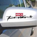 สติ๊กเกอร์ติดกระจกมองข้างรถ HKS Power (1Pack/2ชิ้น)