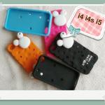 เคส Mouse Chese silicone case for iphone4 4S