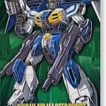 1/100 X-8 Gundam Air Master Burst 1500y