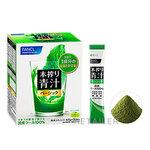 Fancl Squeezed Green Juice Basic น้ำผักสีเขียวของดารานางแบบญี่ปุ่น ดื่มแล้วไม่มีหน้าท้องทานเพื่อดีท๊อกซ์ขับสารพิษ บำรุงร่างกายให้มีสุขภาพแข็งแรงเหมือนเราได้ทานผักสด ๆ ในปริมาณมาก ๆ สกัดมาในรูปแบบผง เลยมีวิตามิน ทำให้ระบบขับถ่ายดี เลือดหมุนเวียนได้ดี ผิวพร