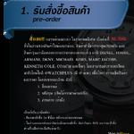 WatchPlus Thailand - Our Service (รับสั่งซื้อสินค้า)