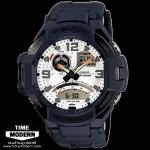 นาฬิกา Casio G-Shock Gravity Defier รุ่น GA-1000-2ADR
