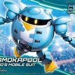 HGBD004 1/144 MomoKapool 1800yen