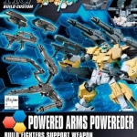 HG BFx14 Powered Arms Powered 600y