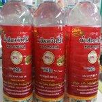 น้ำส้มควันไม้ 600 มล. ทีพีไอ