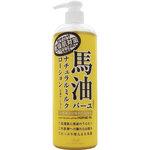 Rossi Moist Aid Horse Oil Natural Milk Lotion โลชั่นม้าสกัดจากน้ำมันจากม้าญี่ปุ่น100%ใช้บำรุงผิวกาย ต่อต้านความเหี่ยวแห้ง ความชราลดเลือนริ้วรอย เปล่งปลั่งกระจ่างใสแลดูอ่อนเยาว์ ใช้เป็นประจำไม่มีวันที่ผิวคุณจะเหี่ยว เคล็ดลับความสาวจากญี่ปุ่นค่ะ