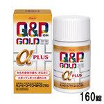 คนญี่ปุ่นทานกันทุกคนค่ะ Q&P Gold α plus อาหารเสริมสุดเลื่องชื่อบำรุงร่างกายที่อ่อนล้าจากการทำงานหนัก ขาดสารอาหารสุขภาพอ่อนแอช่วยส่งเสริมคุณค่าทางโภชนาการ ทำงานหนัก เรียนหนัก
