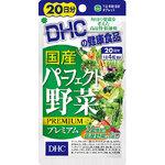 20วัน - DHC Mixed Vegetable ผักรวม 32 ชนิด สกัดจากผักสดที่ปลูกในประเทศญี่ปุ่น สูตรใหม่ เกรดพรีเมี่ยม ในรูปแบบเม็ดสกัดจากผักใบเขียว-เหลือง สำหรับผู้ที่ไม่ชอบทานผัก ได้รับวิตามินจากผักครบถ้วน และช่วยในการขับถ่าย
