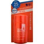 ป้องกันได้ทั้งUVA และUVB ใครได้ใช้ต้องชอบ Shiseido Sea Breeze UV Cut & Jelly Sunscreen Face & Body SPF 25 / PA +++ (Soap ) ชิเชโด้เจลลี่กันแดดสูตรน้ำ (กลิ่นสบู่) สะท้อนและตัดรังสียูวีออกจากผิวระบบป้องกันอย่างแน่นหนาเพื่อป้องกันไม่ให้คราบและฝ้ากระที่เกิดจา