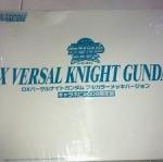 DX Night Versal 3500y
