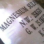 แมกนีเซียมซัลเฟต (MgSO4) 1000 กรัม