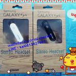 Samsung-Bluetooth