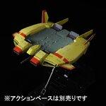 Pre_order:P-bandai:HGUC 1/144 Base Jabbar ( Unicorn Zeon remnants color Ver.)1080yen สินค้าเข้าไทยเดือน12 มัดจำ 500บาท