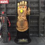 Model The Infinity Gauntlet - Avengers: Infinity War